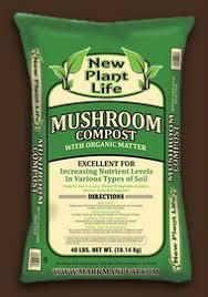 mushroom compost u2013 markman peat