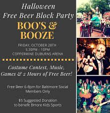 halloween party baltimore social