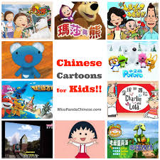15 chinese cartoons for kids miss panda chinese mandarin