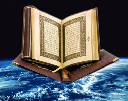 yusuf blog download mp3 alquran download quran mp3 full al quran mp3