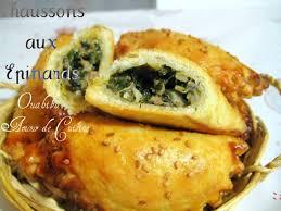 chhiwate ramadan cuisine marocaine chausson aux epinards amour de cuisine