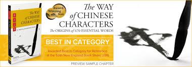 cheng u0026 tsui bringing asia to the world