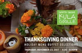 thanksgiving dinner at kula grille hawaii resorts turtle bay