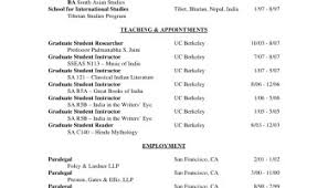 Sample Academic Resume by Sample Resume Of Data Entry Operator