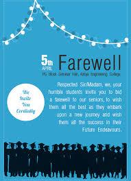 farewell invitation template free farewell invitation