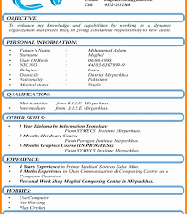 cv format for freshers computer engineers pdf files resume format for dentist freshers inspirational latest