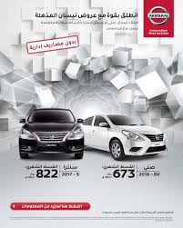 lexus jeep 2016 price in ksa nissan sunny 2018 u0026 nissan sentra 2017 offers by nissan petromin