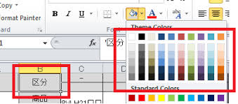 set same cell colour in excel using vba show selection in theme