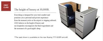 airline products that are tempting me      One Mile at a Time One Mile at a Time   BoardingArea