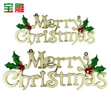china christmas paper plate china christmas paper plate shopping