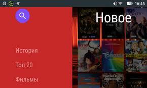 videobox apk скачать atv videobox 0 5 13 для android