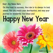 new year wishes with name