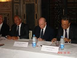 chambre de commerce franco arabe visite en egypte d une délégation de la chambre de commerce franco