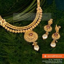 maharashtrian bridal jewellery 2016