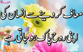Facebook Quotes About Life And Love by Inspirational Quotes About Life And Love In Urdu Motivational
