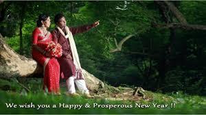 wedding wishes sinhala greetings for sinhala tamil new year to all sri lankans