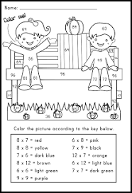 pumpkin multiplication facts coloring worksheet multiplication