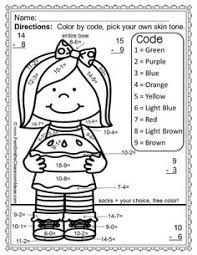 color numbers halloween math addition subtraction facts