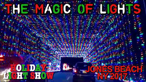 jones beach christmas light show magic of lights holiday light show jones beach ny 2017 vlog