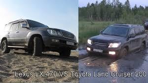 toyota land cruiser cygnus lexus lx470 land cruiser 200 vs lexus lx470 кто кого youtube