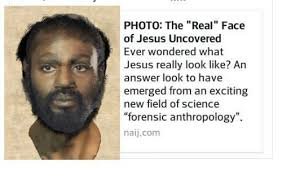 Really Meme Face - photo the real face of jesus uncovered ever wondered what jesus