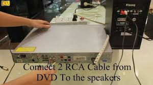 dvd with home theater how to connect computer speakers to the dvd player youtube