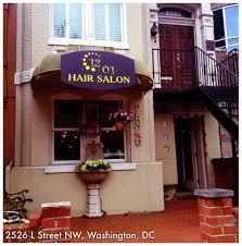 1201 hair salon hair salons 2526 l st nw foggy bottom