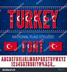 Turkey National Flag Turkey National Flag Stylized Font Alphabet Stock Vector 518741014