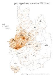 Uva Map Demography U0026 Economy U2013 Uva Provincial Council U2013 Official Web Portal