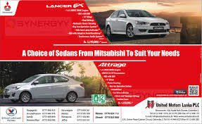modified mitsubishi lancer ex mitsubishi lancer ex review and price in sri lanka u2013 rs 5 190 000