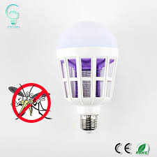compare prices on mosquito repelling bulb online shopping buy low