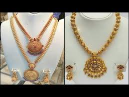 golden necklace designs images Gold necklace designs pictures latest gold necklace catalogue jpg