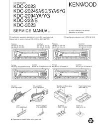 kenwood kdc 29mr 217 219 2019 2020 3020 4020 inside kdc 119 wiring