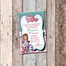 Personalized Birthday Invitation Cards Littlest Pet Shop Personalized Birthday Invitation 1 Sided