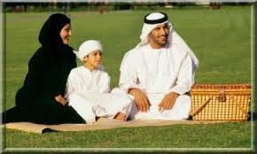 femme musulmane mariage qu y a t il de plus beau que le mariage de prati