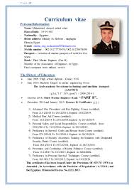 Resume Sample Personal Information by Resume Sample For Fresh Graduate Marine Engineering Augustais