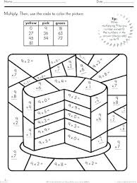 math coloring pages division multiplication coloring pages division coloring pages free coloring