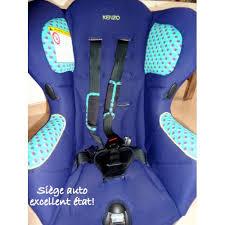 siege auto chez aubert siège auto bleu marine et turquoise aubert habillé par kenzo