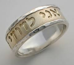 i am my beloved s and my beloved is mine ring jewelry hebrew wedding rings bands two tone i am my beloved s