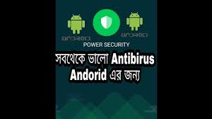 lookout security antivirus apk free best antivirus apk for android 2017
