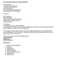 cover letter accounts assistant no experience sample curriculum