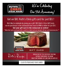 ruth chris gift cards today is the last day for 81 gift card ruth s chris steak