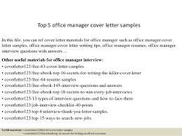 office manager cover letter top 5 office manager cover letter sles 1 638 jpg cb 1434594283