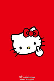 773 wallpapers kt 11 images kitty
