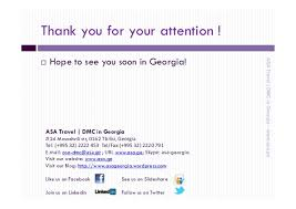Georgia how long does it take for mail to travel images Welcome to georgia by asa travel jpg
