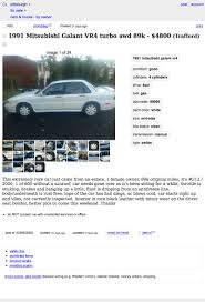 mitsubishi galant vr4 for 4 800 would you be a goofus buying this 1991 mitsubishi