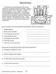 grade 6 language arts worksheets fioradesignstudio