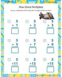 Grade Multiplication Worksheets How Gloria Multiplies Free 2nd Grade Multiplication Worksheet