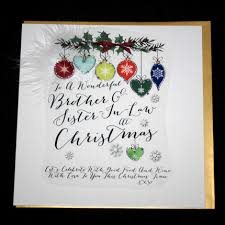 handmade brother and sister in law christmas card large