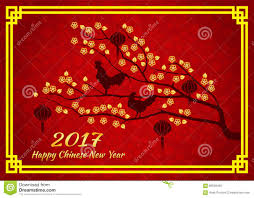 lunar new year photo cards 2017 happy new year greeting card celebration new year of